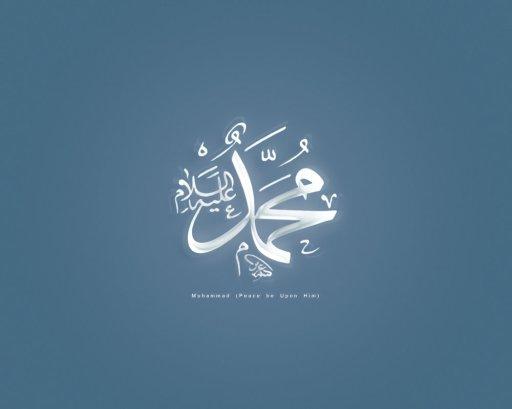 Prophet_Muhammad_p_b_u_h_