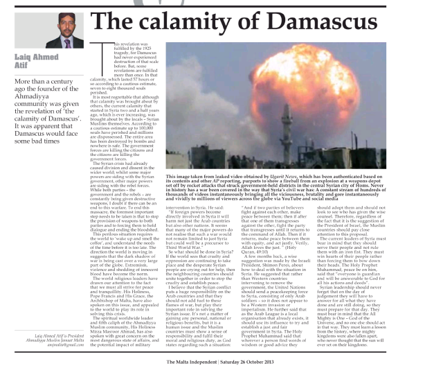 The Calamity of Damascus!