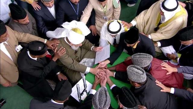 Il-Kalifat Divin