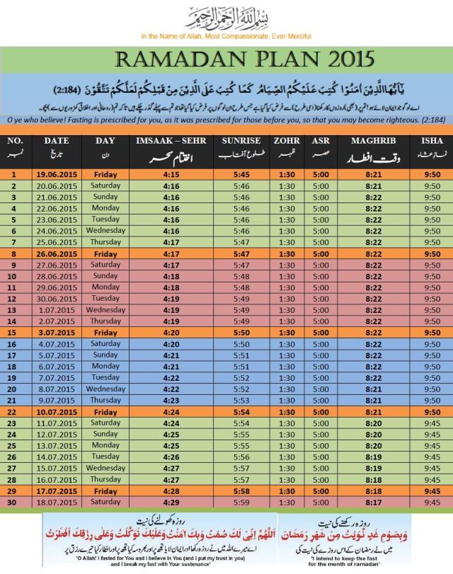 Ramadan Plan 2015