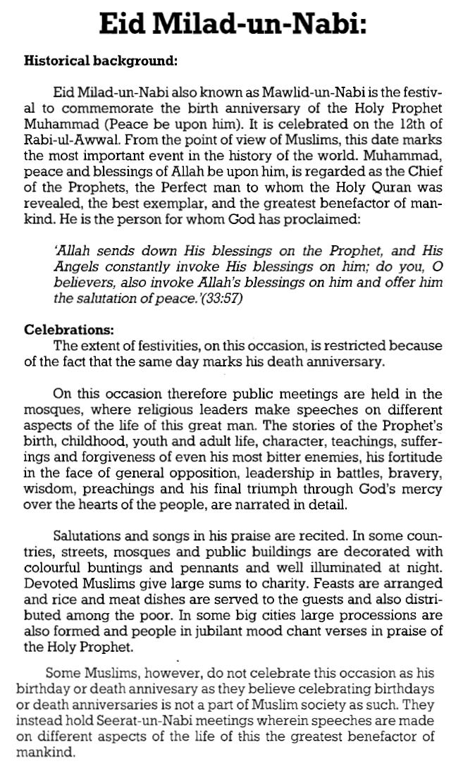 essay on eid milad un nabi in english Importance of 12th rabi ul awal, significance eid milad un nabi muslim holy days rabi-ul-awwal mubarak is the most significant month in the islamic history, because humanity has been blessed in this month by the birth of the holy prophet muhammad (pbuh).