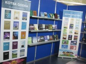 ahmadiyya-stall-in-book-festival-2016-1