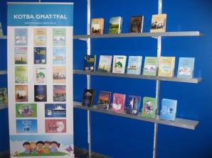 ahmadiyya-stall-in-book-festival-2016-2