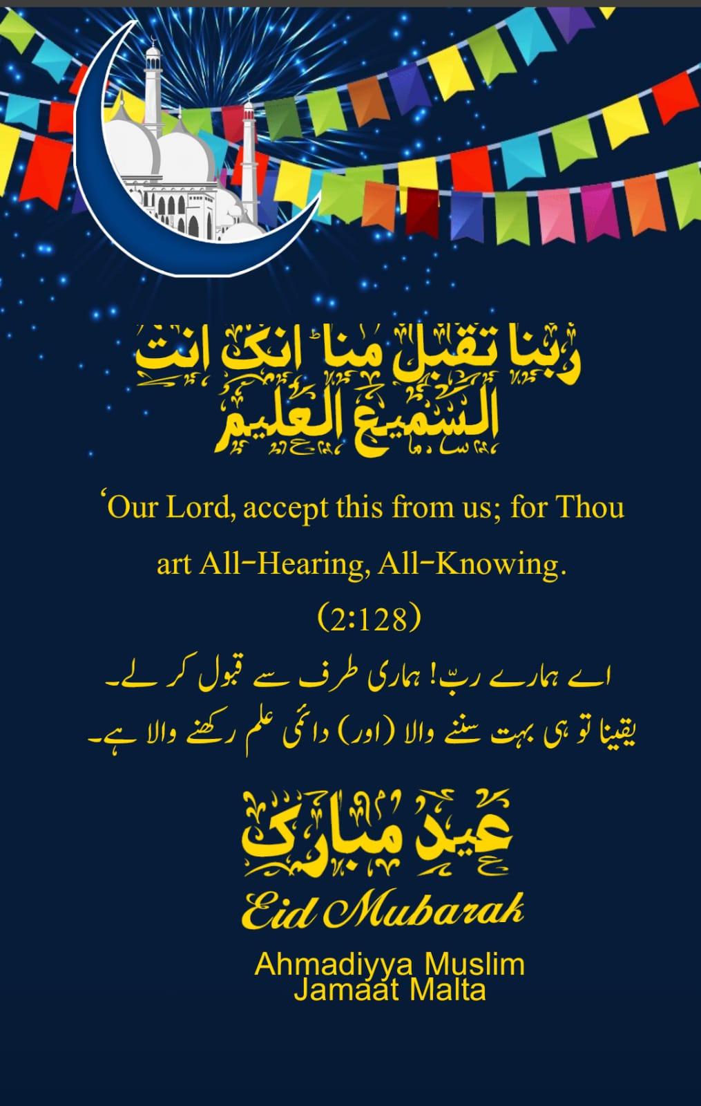 Eid Ul Azha 2020 Mubarak Ahmadiyya Muslim Jamaat Malta